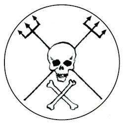 Понту Эшу Кавейры для защиты и обороны